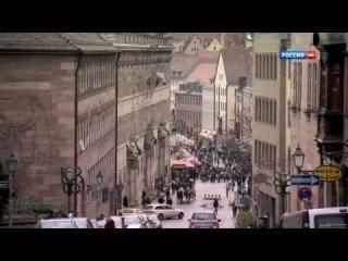Путешествия с Андреем Понкратовым (Германия.Рождество в Германии)(HD)
