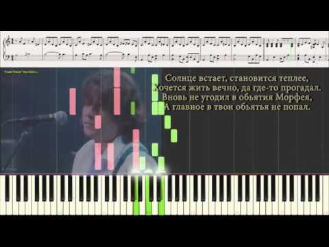 18 берёз - Чиж Co (Ноты и Видеоурок для фортепиано) (piano cover)