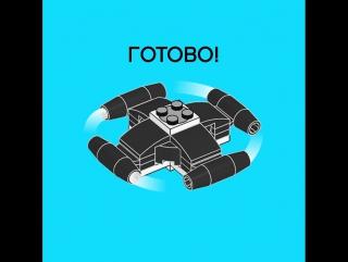 LEGO Фиджет Спиннер #кручукакВК