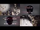ED Yami Shibai Yamishibai Japanese Ghost Stories Theater of Darkness Японские рассказы о привидениях 6