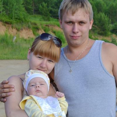 Елена Нижегородцева, 11 июня 1992, Усть-Илимск, id62456585