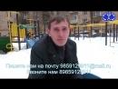 Дилер Аврора в СПб кинул клиентов. Штурм автосалонов