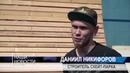 В Пушкино готовится к открытию скейт-парк