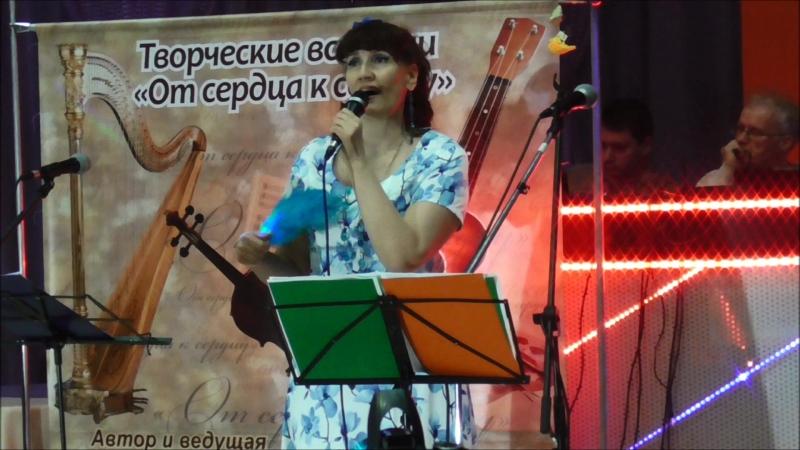 Жанна Бердюгина - Голубка