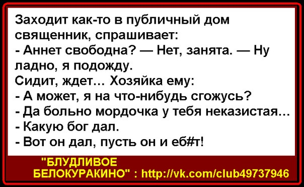 blyadskiy-dom-foto-prostitutki-orenburga-novie-anketi