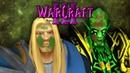 5 ФЕКАЛЬНЫЕ ПРИКЛЮЧЕНИЯ / Канализация / Warcraft 3 Эфирия: Небесный гость прохождение