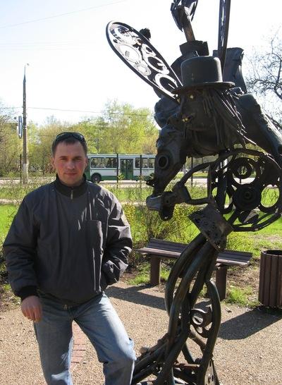 Евгений Радиков, 22 ноября 1990, Москва, id193524235
