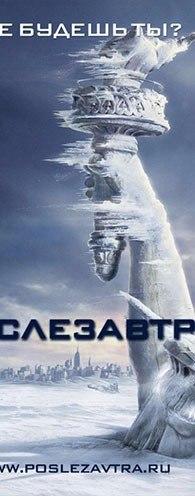 5 захватывающих фильмов-катастроф.