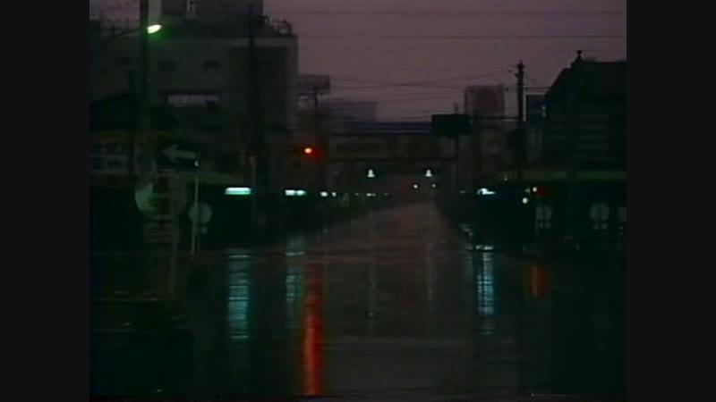 A.K.A. Serial Killer - Masao Adachi (1969).