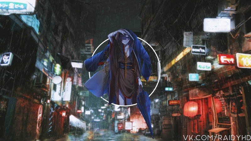 Vsn7 - umbrella