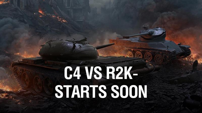WoT Blitz. R2K vs C4. Прямой эфир. Дружеский матч