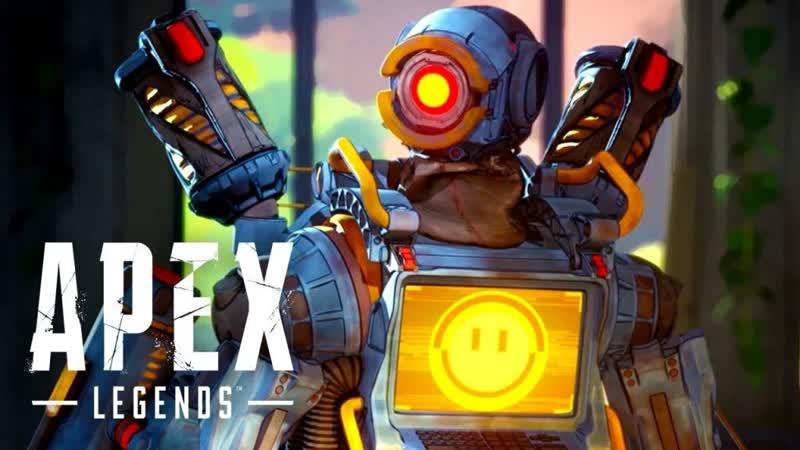Apex Legends Тройничек