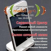 сервисный центр самсунг ремонт фотоаппаратов в москве