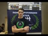 Как работают поисковики в округе расскажет президент РОО «Поиск пропавших людей-Югра» Андрей Аиткулов