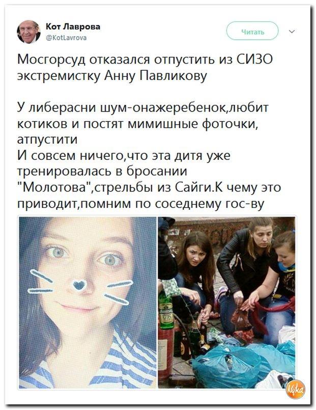 https://pp.userapi.com/c847019/v847019380/ab34c/bn2PNOSWFL4.jpg