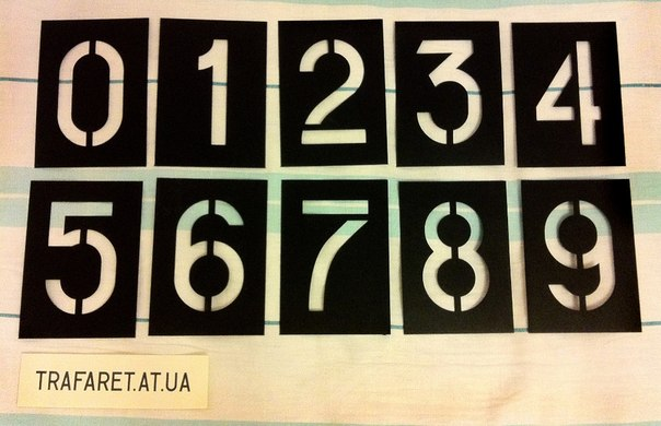 Программу изготовления трафаретов букв и цифр
