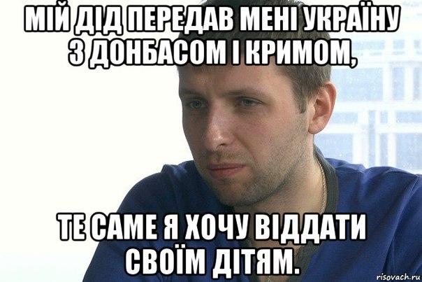 На переговорах в Минске не будет официального представителя Украины, - МИД - Цензор.НЕТ 3966