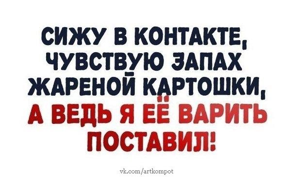 http://cs405321.vk.me/v405321336/8ac9/AylYfpCMpcw.jpg