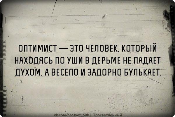 http://cs543105.vk.me/v543105500/b2a/FtMwaA2pWtI.jpg