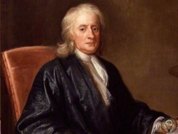 Малоизвестные истории о странностях великого физика Исаака Ньютона
