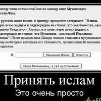 Давлатшох Ноебов, 22 апреля 1987, Нижний Новгород, id183354560