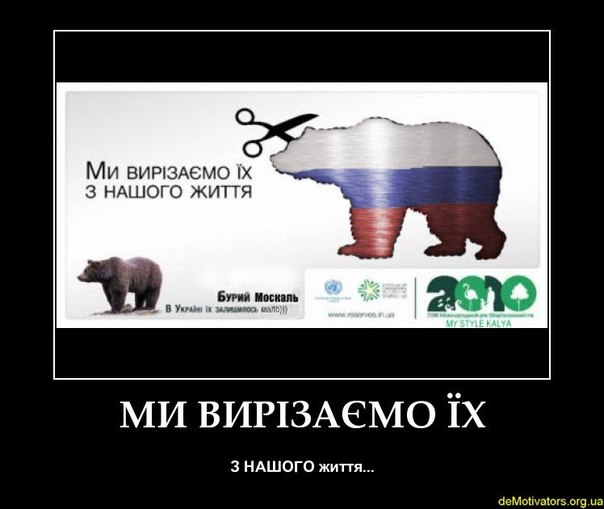 Украинским олигархам интереснее Таможенный союз, чем принципы ЕС, - эксперт - Цензор.НЕТ 8399