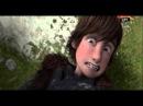 """""""Дракони: Вершники Берка"""" на QTV"""