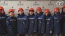 Студенты ТулГу посетили ООО Полипласт Новомосковск