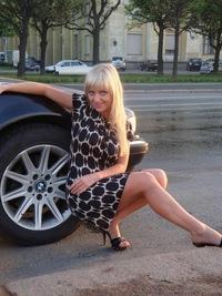 Иринка Ильина