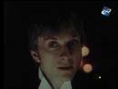 Острів любові. Фільм 4 - Вирок / Остров любви. Фильм 4 - Приговор 1995