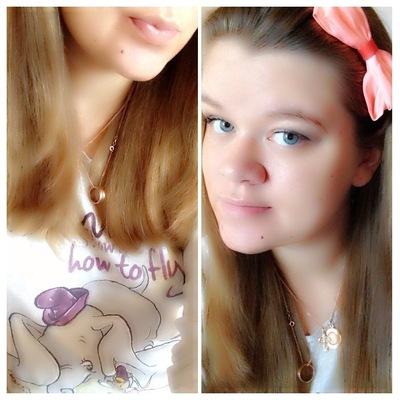 Ксения Ахмадиева, 16 августа 1991, Екатеринбург, id18924065
