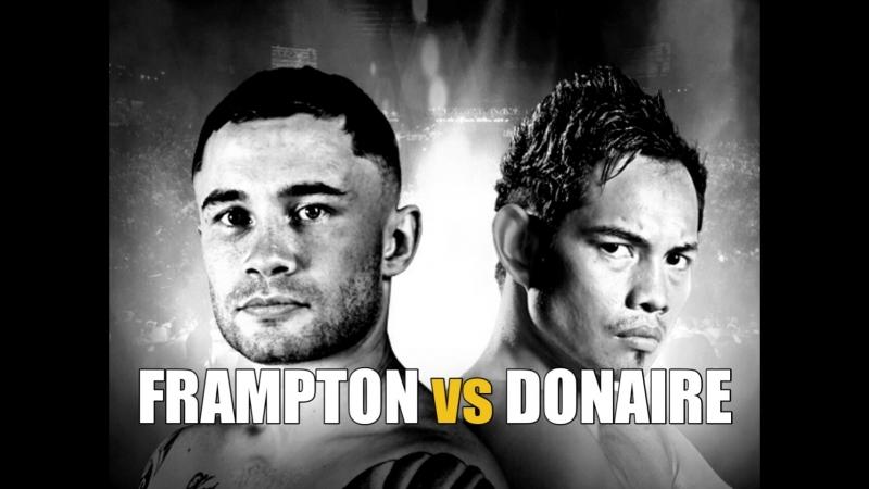 Карл Фрэмптон vs Нонито Донэйр (Carl Frampton vs Nonito Donaire) 21.04.2018