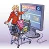 Построение бизнеса в интернет тренинг Кривой Рог