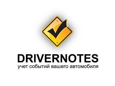 driver notes