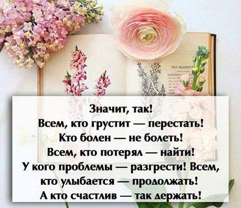 Фото №456244474 со страницы Надежды Гордиенко