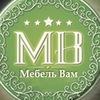 Lugansk Mebel-Vam