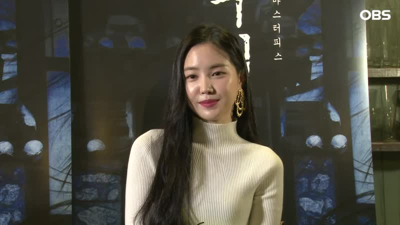(181021) OBS Entertainment News: The Wrath Interview 1