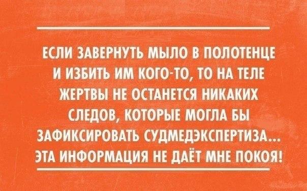 При Януковиче Минобороны присвоило звание полковника рядовому запаса из Донецка, ранее не служившему в армии - Цензор.НЕТ 3468