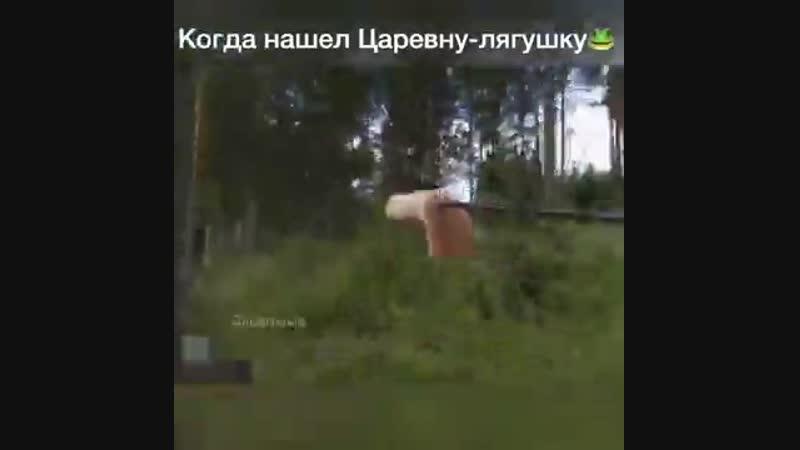 Купидон))
