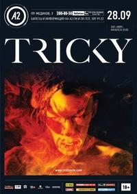 Tricky в А2 / 28 сентября 2014