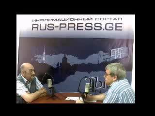 Тбилисская неделя. Ясон Бадридзе. Часть 2 14.09.2011. Тбилисская неделя. Гостиная. Интервью с ученым-этологом Ясоном Бадридзе.