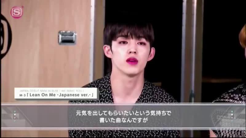 Cheol talking abt lean on me (jp ver)