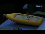 Термометр Fluke
