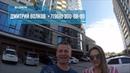 Отзыв нашего клиента Валентины из Казахстана о работе БЕСТ Недвижимость Сочи