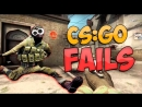 JleHa x*u Do KoJleHa - CS GO FaiL