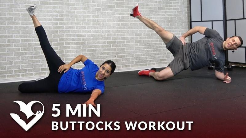 5-минутная тренировка ягодиц для мужчин и женщин. 5 Min Buttocks Workout for Men Women - 5 Minute Butt Exercises Glutes Workout at Home