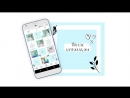 Скачайте бесплатные шаблоны для instagram