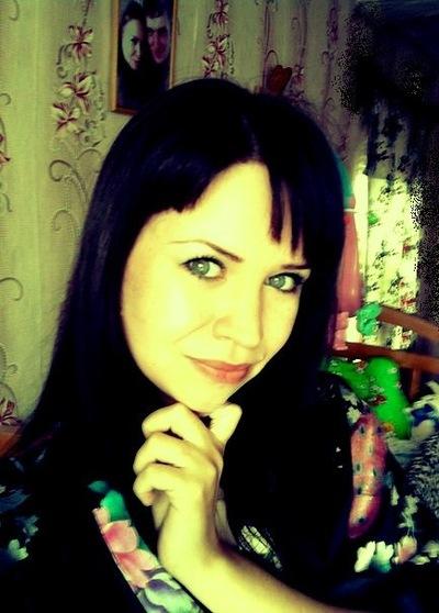 Оксана Букартык, 26 марта , Харьков, id49472586