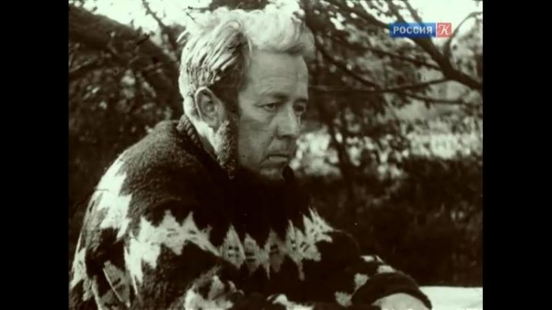 Александр Солженицын. Острова 2008 ТК Культура