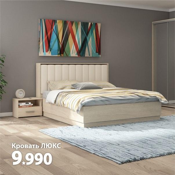 люкс кровать много мебели фото